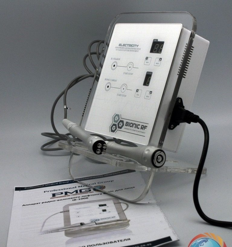Rf лифтинг аппараты для домашнего использования
